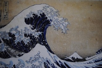 Fugaku Sanjurokkei kanagawa oki namiuraa